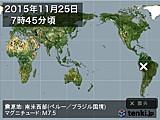 2015年11月25日07時45分頃発生した地震