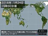 2016年01月24日19時30分頃発生した地震
