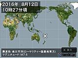 2016年08月12日10時27分頃発生した地震