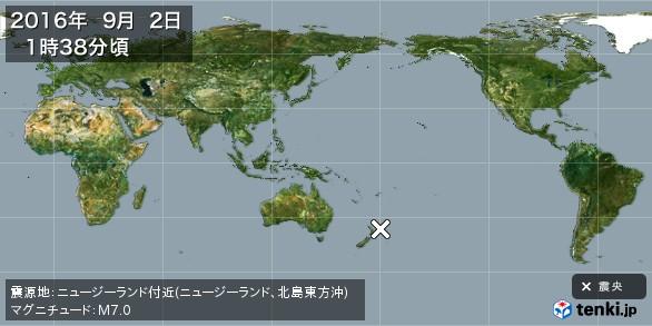 地震情報(2016年09月02日01時38分発生)