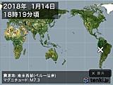 2018年01月14日18時19分頃発生した地震