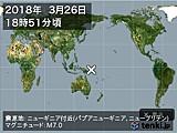 2018年03月26日18時51分頃発生した地震