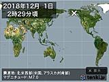 2018年12月01日02時29分頃発生した地震