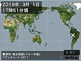 2019年03月01日17時51分頃発生した地震