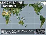 2019年05月07日06時20分頃発生した地震