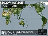 2020年10月20日05時55分頃発生した地震
