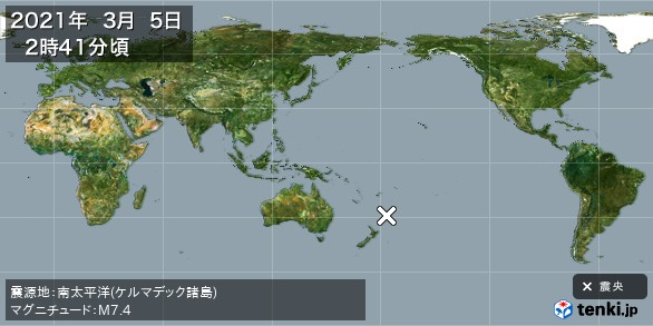 地震情報(2021年03月05日02時41分発生)
