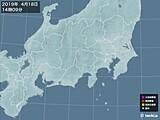津波情報(関東・甲信地方)